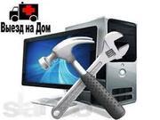 Установка Windows XP/7/8/10,  программ,  антивируса,  интернет.