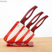 Продам набор ножей металлокерамических